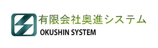 システム開発ブログ