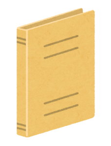 paper_file_binder1_yellow